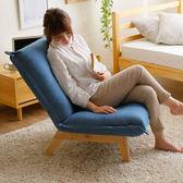 簡約現代懶人L型沙發北歐單人沙發椅子休閒可拆洗免運創意布藝陽台小沙發jj