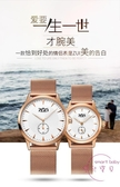 情侶對錶 情侶錶手錶一對價男女機械錶1314正韓潮流學生簡約我愛你新品 【快速出貨】