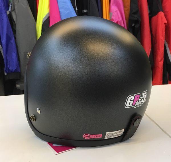 GP-5安全帽,半罩安全帽,復古帽,小帽體,D303,消光灰