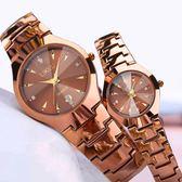 情侶對錶 正韓手錶女學生玫瑰金韓國時尚潮流復古簡約男錶女錶情侶手錶一對xw