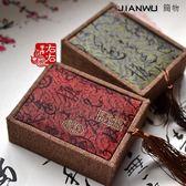 中國風麻布古典漢字項鍊掛件掛墜吊墜盒子