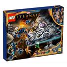 LEGO 樂高 Eternal永恆族系列 Rise of the Domo_LG76156