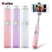 【569元】aibo魅力口紅造型 迷你線控折疊自拍桿(免藍芽配對)-粉色/紫色/白色