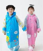 黑色好物節 兒童雨衣幼兒園寶寶小孩學生雨衣男童女童防水雨披帶書包位