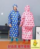 兒童卡通雨衣成人腳踏車雨披連體牛津布機車成人雨衣帶書包拉鏈【小玉米】
