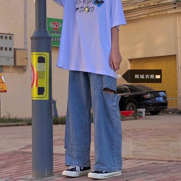 破洞牛仔褲男女寬鬆直筒ins嘻哈個性街頭高腰復古休閒闊腿老爹褲 韓國時尚週 免運