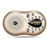 收音機老人隨身聽mp3音響數碼插卡音箱便攜式可充電第七公社