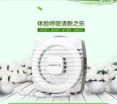 排氣扇6寸 窗式換氣扇 衛生間排風扇拉繩 密封靜音APC15-2-2L YTL LannaS