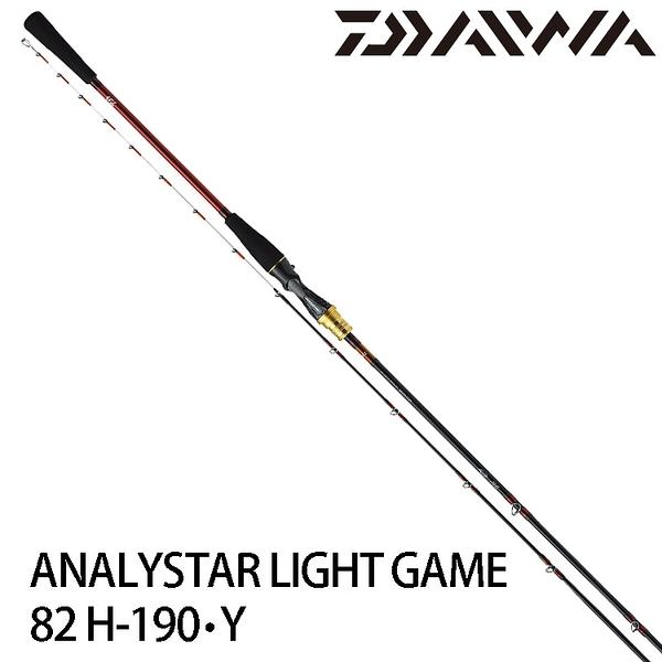 漁拓釣具 DAIWA ANALYSTAR LIGHT GAME 82 H-190・Y [船釣竿]
