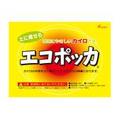 日本原裝寶商HOSHO環保暖暖包/手握式/非貼式 10入/包