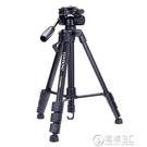 云騰690專業三腳架佳能尼康索尼相機錄像...