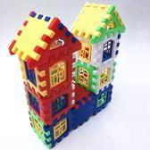 大號兒童益智啟蒙方塊塑料拼插積木房子組拼裝幼兒園早教玩具 qf2433【黑色妹妹】