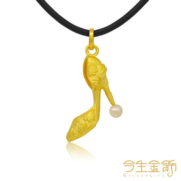 今生金飾    繽紛派對墜   珍珠款時尚黃金墜飾