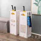 雨傘架家用辦公北歐商用創意雨傘收納架桶簡約學校用放置架旋轉 小時光生活館