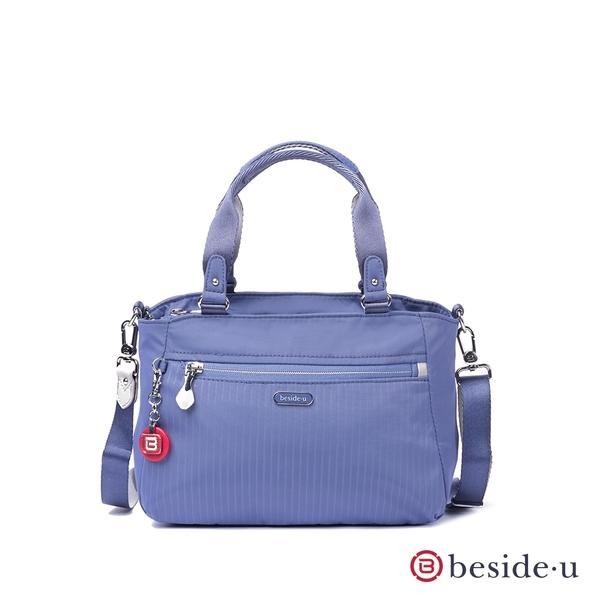 beside u BERT 幹練線條手提包側背包兩用包- 薰衣草紫 藍紫色 原廠公司貨