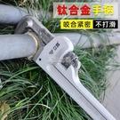 水管鉗 管鉗板手大號萬能多功能小水管鉗子家用管絲鉗水暖喉鉗扳手管子鉗