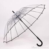 新款16骨透明雨傘直柄 超強抗風加大 自動商務長柄情侶雨傘艾美時尚衣櫥igo