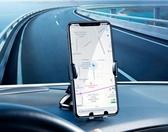 倍思車載手機支架汽車用支架吸盤式通用多功能重力支撐導航支架雙十二