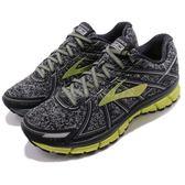 BROOKS 慢跑鞋 Adrenaline GTS 17 十七代 黑 綠 DNA動態避震 男鞋【PUMP306】 1102411D004