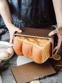 烘焙 陽晨帶蓋吐司面包模具波紋土司盒450克g盒子家用烘焙烤箱用長 遇見初晴