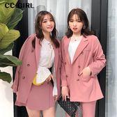 中大尺碼 雙排釦西裝外套~共兩色 - 適XL~4L《 68030 》CC-GIRL