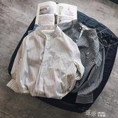 條紋襯衫女春夏新款韓版寬鬆學生polo百搭小清新透氣上衣 道禾生活館
