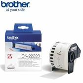 BROTHER 連續標籤帶 50mm 白底黑字 DK-22223