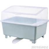 碗筷收納盒餐具收納箱廚房裝放碗碟大碗櫃瀝水架家用碗盆帶蓋碗架ATF 美好生活