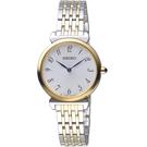 SEIKO精工CS系列典雅時尚腕錶 7N00-0BM0K  SFQ800P1