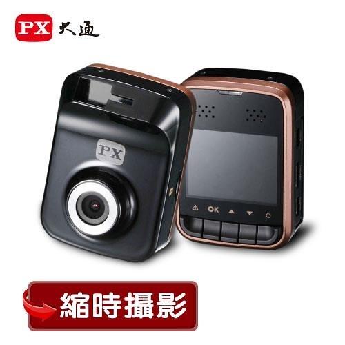 大通 行車記錄器  DV2100