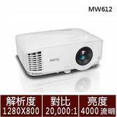 【商務】BENQ MW612 高亮會議室投影機【送Catchplay電影劵2張】
