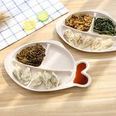 【BlueCat】環保小麥粒三分格魚形餐盤