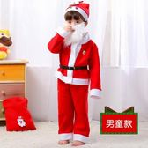 售完即止-兒童服裝男女童裝扮表演服幼兒園衣服聖誕節演出服聖誕老人11-12(庫存清出S)