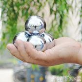 手部按摩球 握保定鐵球實心鋼球健身球手球保健球中老年按摩球手部訓練轉球 爾碩