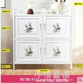 碗櫃家用廚房置物櫃收納櫃子儲物櫃簡易組裝廚櫃鋁合金經濟型櫥櫃CY『小淇嚴選』