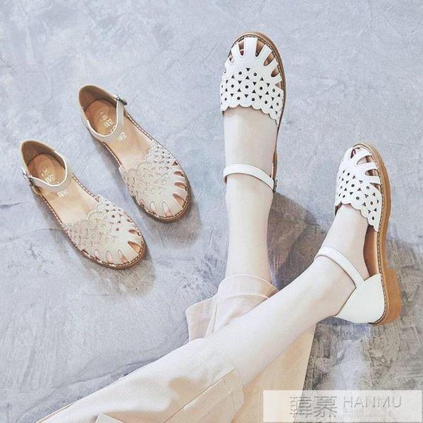 低跟鏤空涼鞋女軟底休閒學生洞洞鞋2019新款韓版百搭平底沙灘鞋女 韓慕精品
