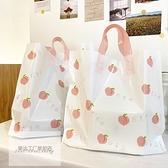 中號50個 塑料手提袋服裝店袋子購物袋化妝品飾品禮品袋【宅貓醬】