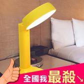 檯燈 折疊 LED 小夜燈 USB 床頭燈 手電筒 禮品 護眼 交換禮物 三檔調光 水果燈【K084】米菈生活館
