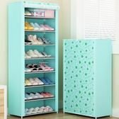鞋架多層簡易宿舍寢室家用組裝經濟型多功能家里人防塵鞋櫃鞋架子【一周年店慶限時85折】