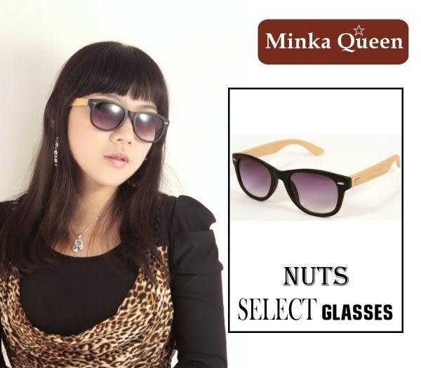 Minka Queen 原木鏡架 黑色膠框(抗UV400)潮流必備個性百搭流行眼鏡
