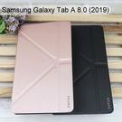 【Dapad】大字立架皮套 三星 Galaxy Tab A 8.0 (2019) T295 平板