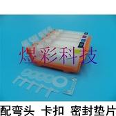 兼容佳能IP4880 4980 IX6500 6