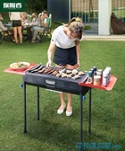 燒烤架 燒烤爐家用戶外燒烤架碳烤肉爐子架子野外木炭不銹鋼全套燒烤用具 WJ中秋節