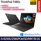 【ThinkPad】T480S 20L7CTO1WW 14吋i5-8250U四核256G SSD效能MX150獨顯專業版商務筆電(一年保固)