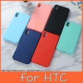 HTC U12+ Desire 12+ 皮手感軟殼 手機殼 全包邊 軟殼 防摔 簡約 素面 保護殼