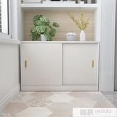 櫃子定做陽台櫃飄窗櫃防曬家用雜物櫃地櫃儲物櫃多功能收納矮櫃  母親節特惠 YTL