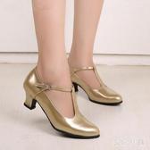 丁字皮鞋女式皮質廣場舞鞋新款春秋紅舞鞋中跟拉丁舞鞋成人舞蹈鞋 DR30290【衣好月圓】