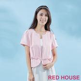 RED HOUSE-蕾赫斯-蝴蝶結短版外套(共二色)