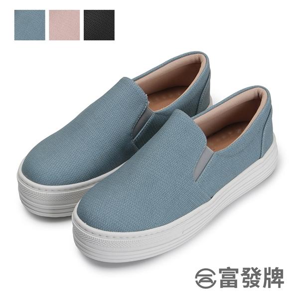 【富發牌】文青LOOK厚底懶人鞋-黑/藍/粉 1BE70