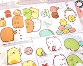 角落生物貼紙-萌萌卡通可愛角落墻角生物貼紙旅行箱貼 diy手帳裝飾貼紙貼畫